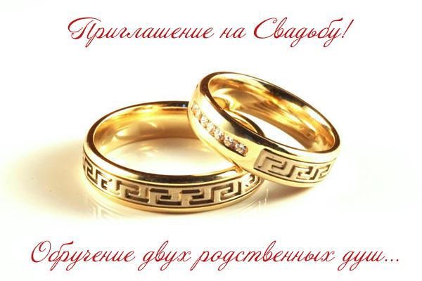 Поздравления и розыгрыши на серебряную свадьбу